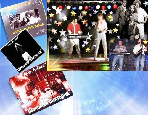 Шоколад-Виктория - Коллекция [4 Альбома] (1990-2004) FLAC